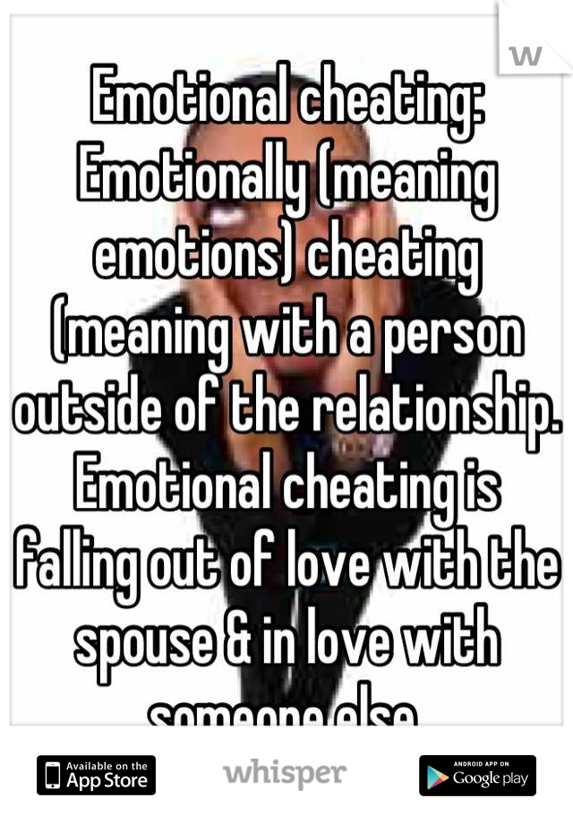 What is emotional cheating  The Difference Between Emotional