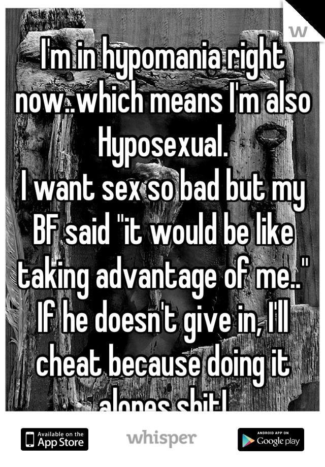 Hyposexual