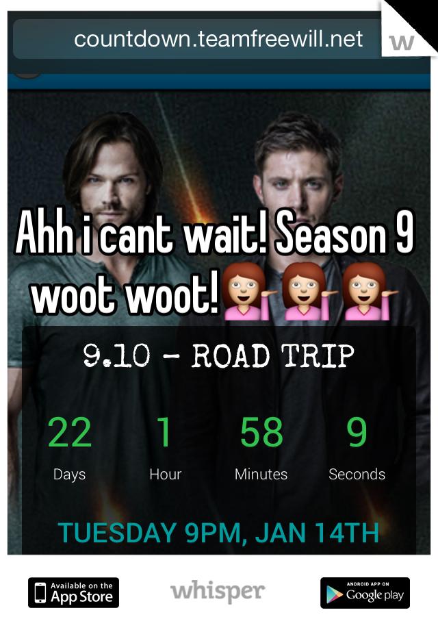 Ahh i cant wait! Season 9 woot woot!💁💁💁