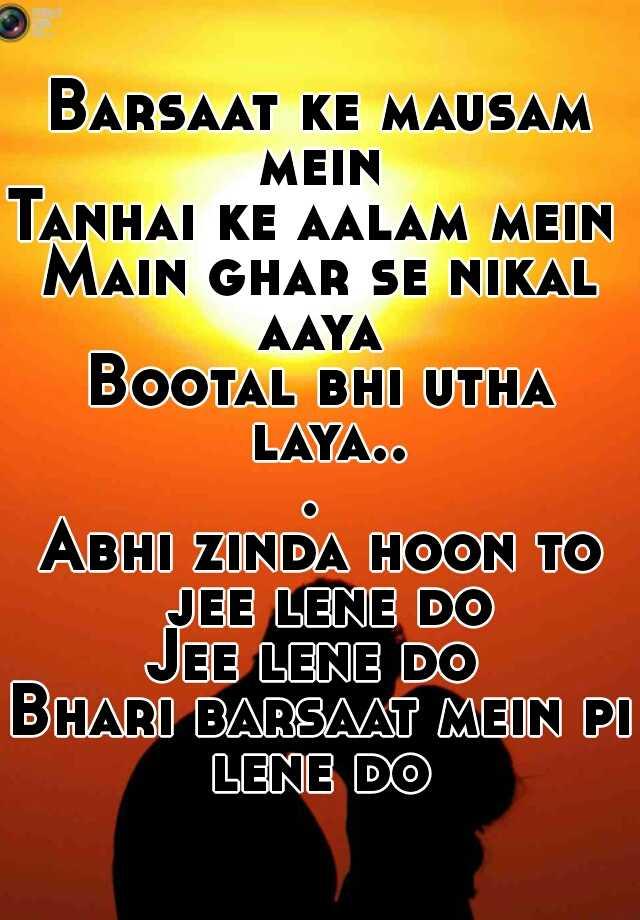 bhari barsaat mein pi lene do free download