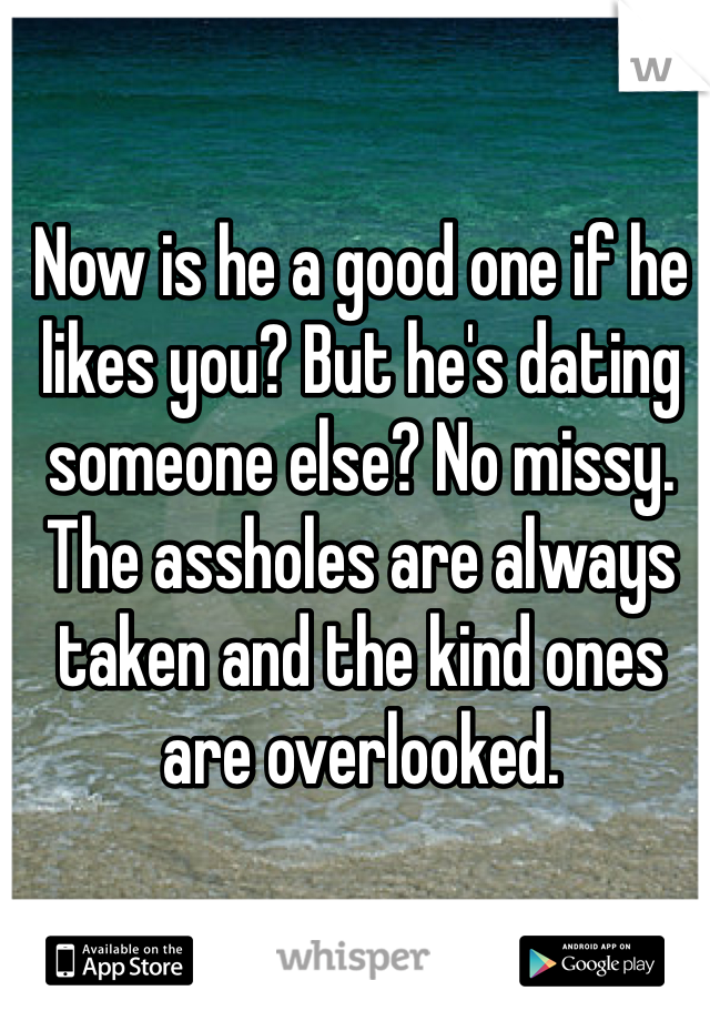 What To Do If A Guy Is Dating Someone Else