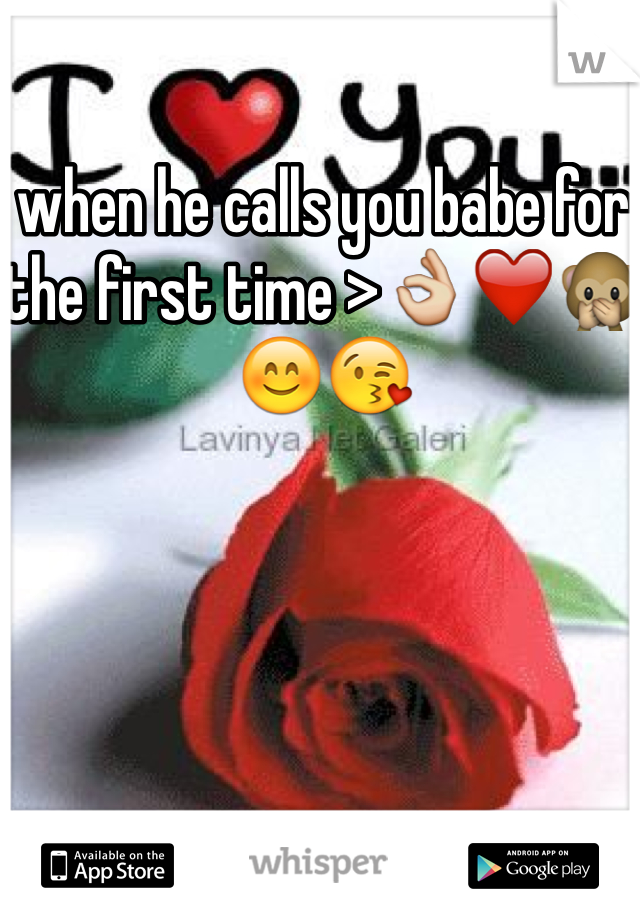 when he calls you babe for the first time >👌❤️🙊😊😘