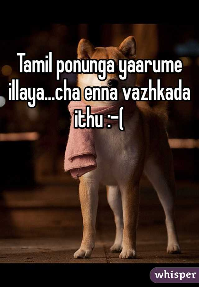 Tamil ponunga yaarume illaya...cha enna vazhkada ithu :-(