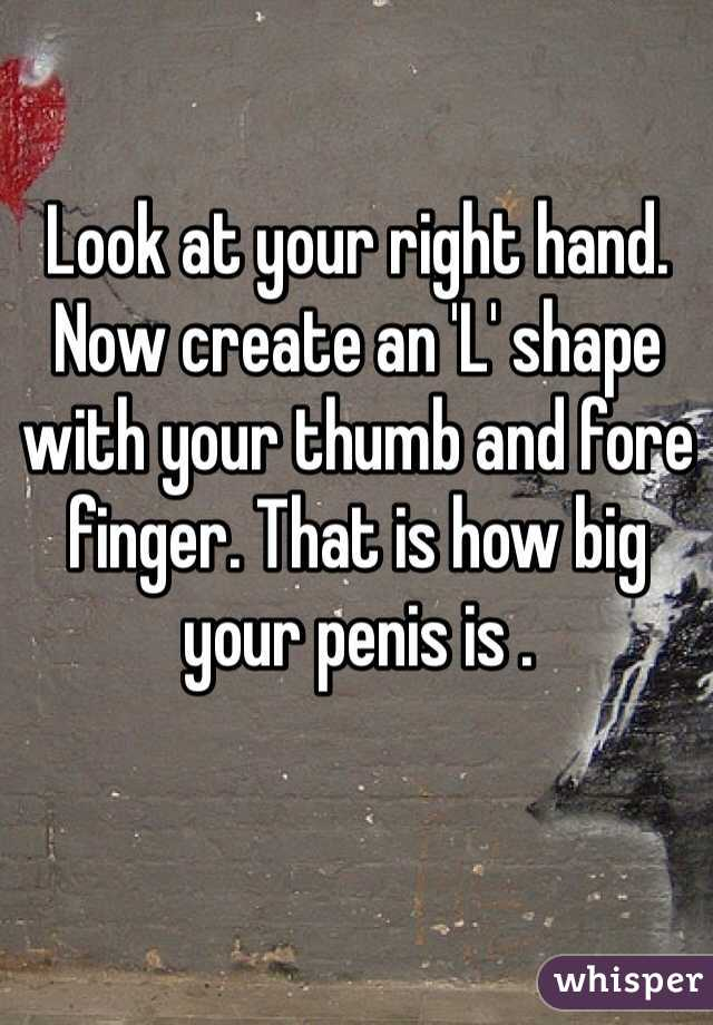 How to make big your penis
