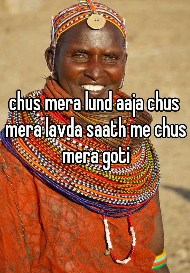 Choss choss mera lora songs free music download.