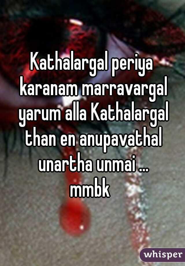 Kathalargal periya karanam marravargal yarum alla Kathalargal than en anupavathal unartha unmai ...  mmbk