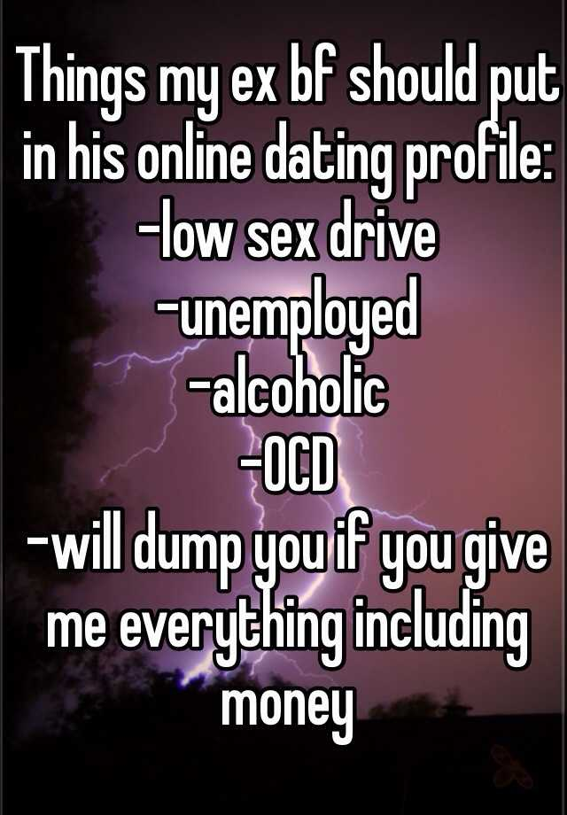 Online dating low sex drive