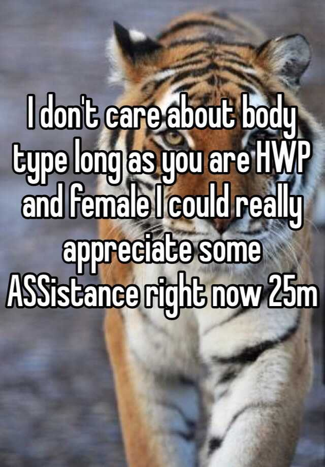 Body type hwp