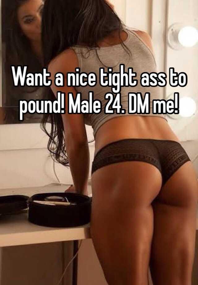 Tight Brown Ass
