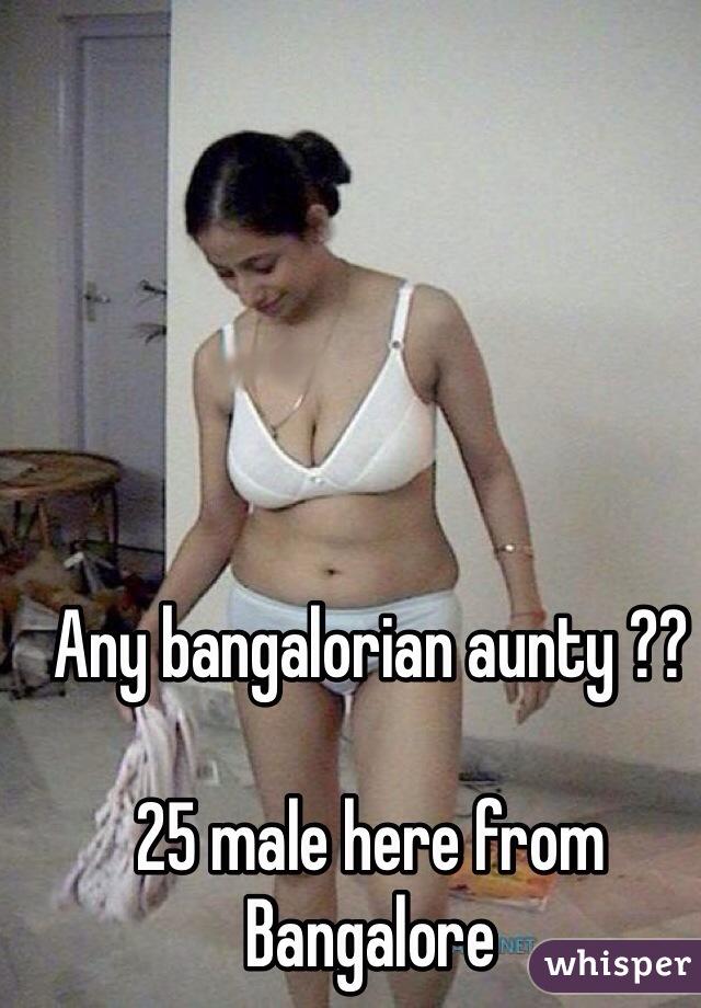 Bangalore aunty