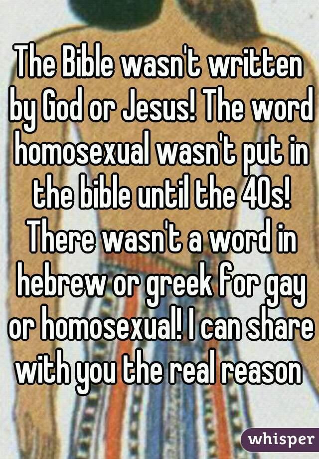 Biblical greek word for homosexual
