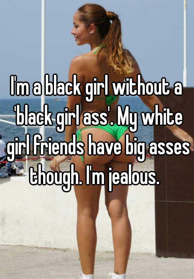 Real college girls ass