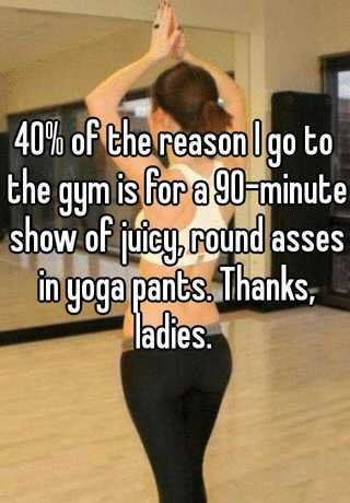 Juicy ass in yoga pants