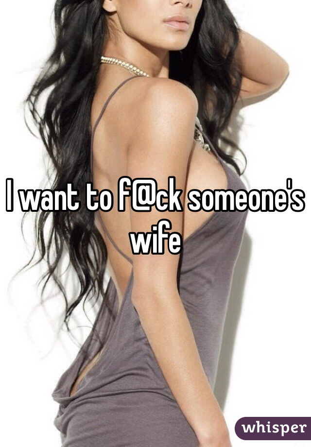 I want to f@ck someone's wife