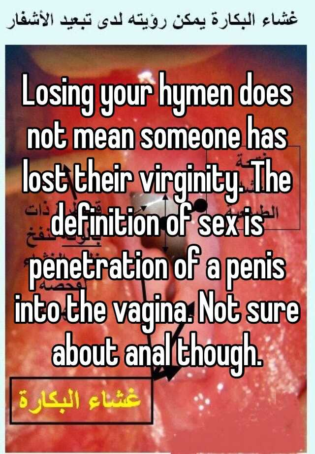 What does it mean losing your virginity