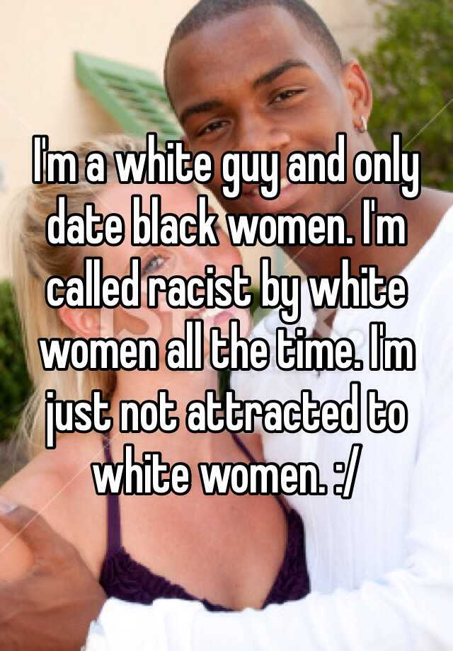 White guy dating black girl meme