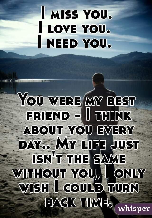 I need you my life
