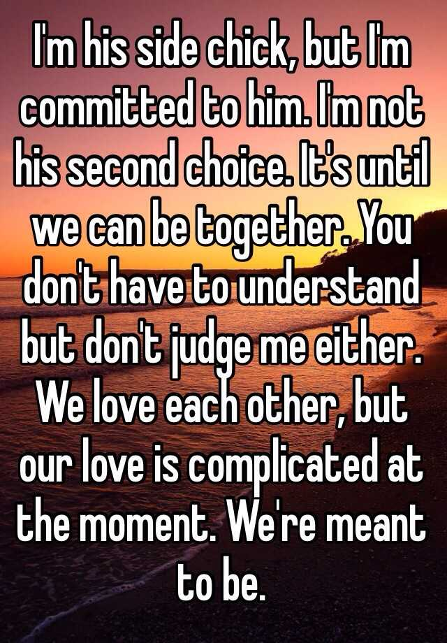 I M His Side Chick But I M Committed To Him I M Not His