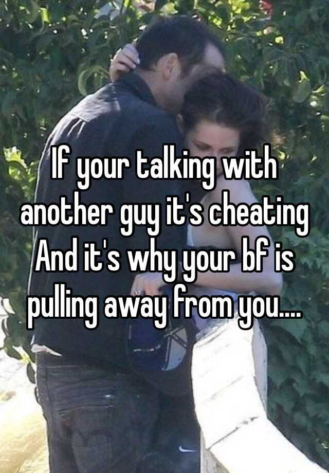 Is it cheating if you kiss another guy