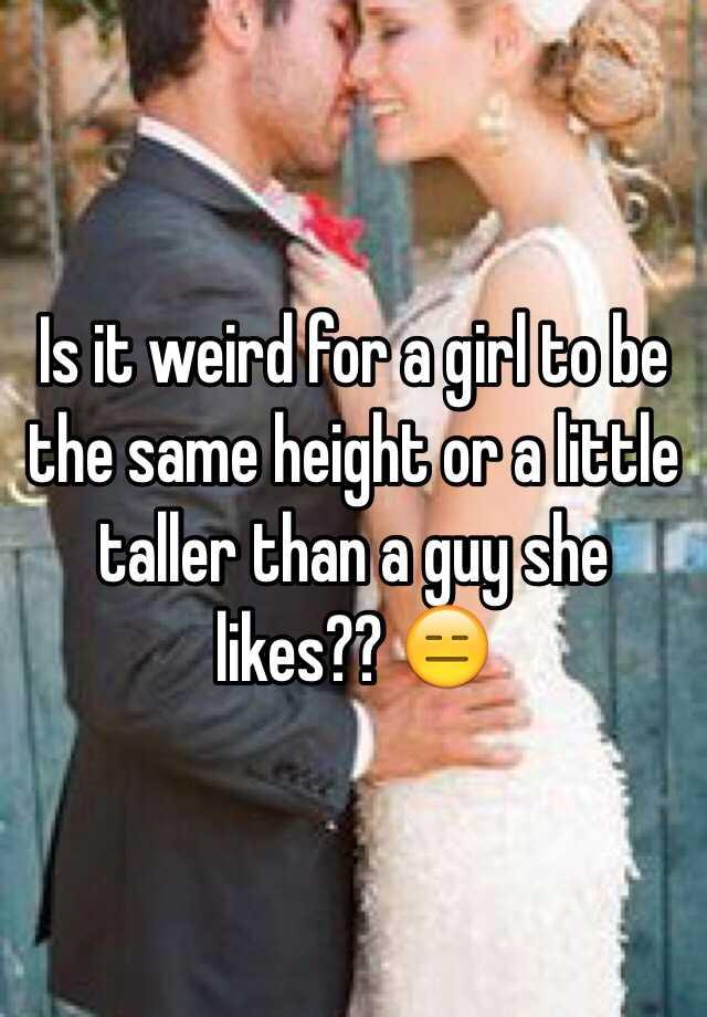dating girl same height