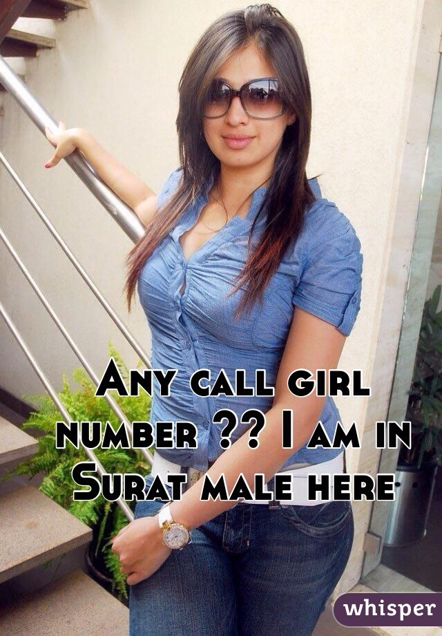 Surat call girl number