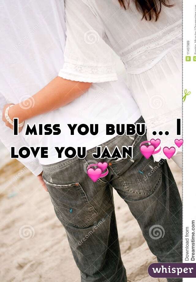 Jaan I Miss You
