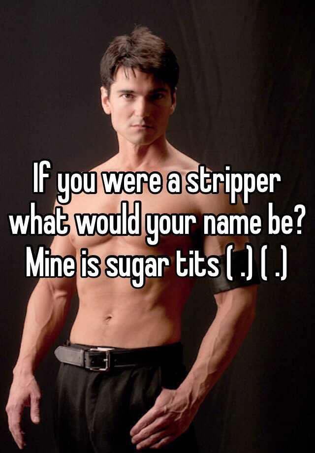 Mine land stripper