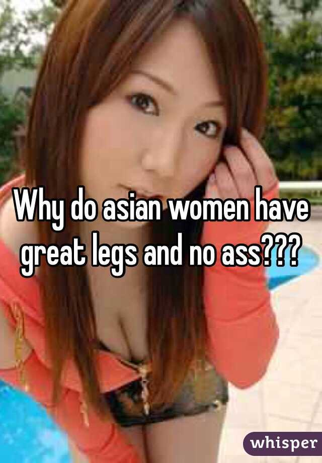 You thanks Asian girls with nice asses the