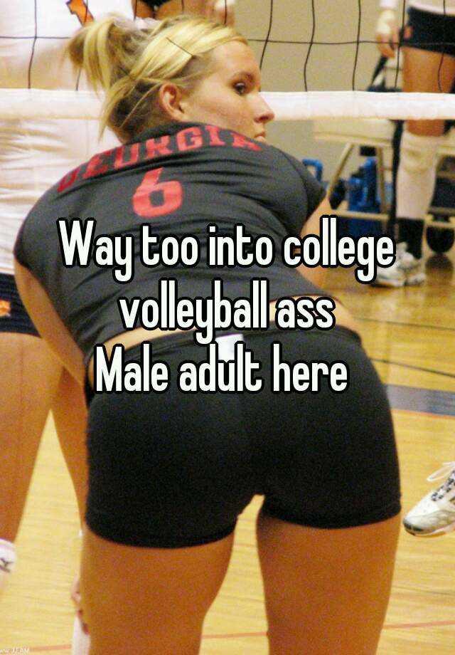 College ass