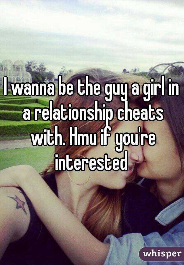 I wanna be the guy a girl in a relationship cheats with. Hmu if you're interested