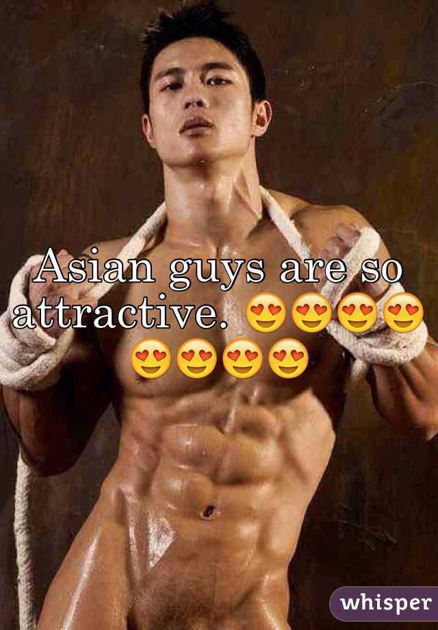Are asian men attractive
