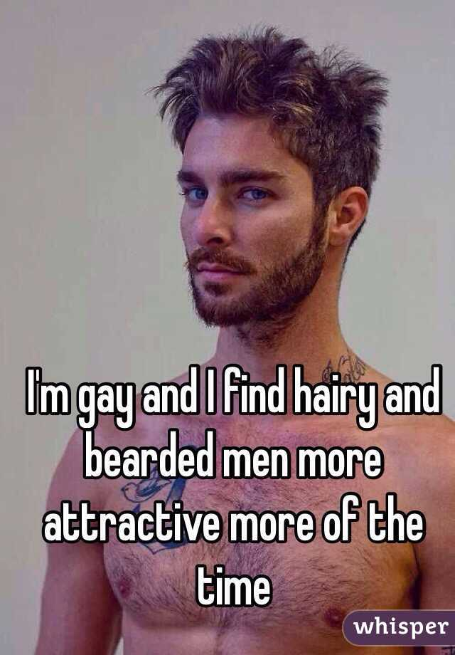 Is It Gay To Find A The human race Attractive
