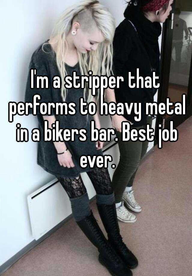 Heavy metal stripper