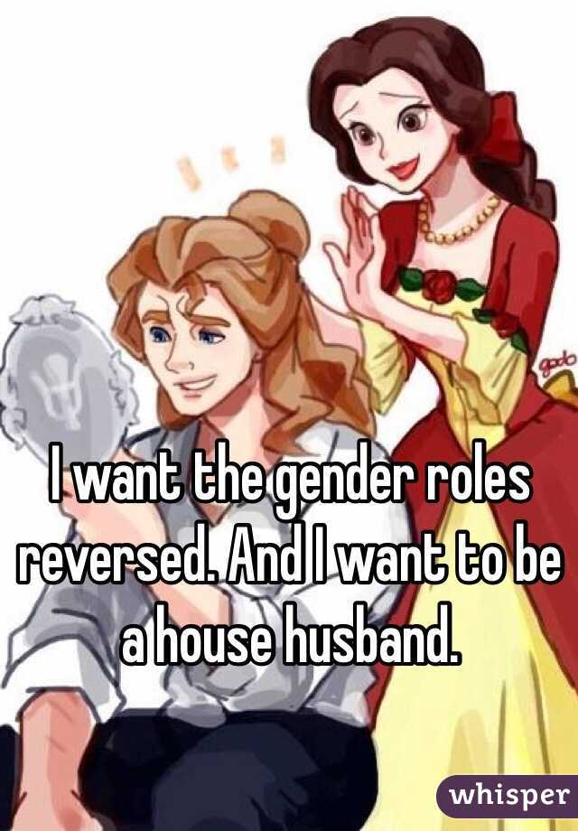 The Gender Fluid Generation Young People On Being Male: I Want The Gender Roles Reversed. And I Want To Be A House