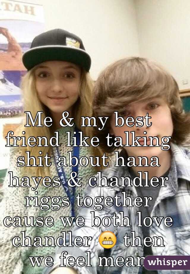 hana hayes and chandler riggs relationship advice