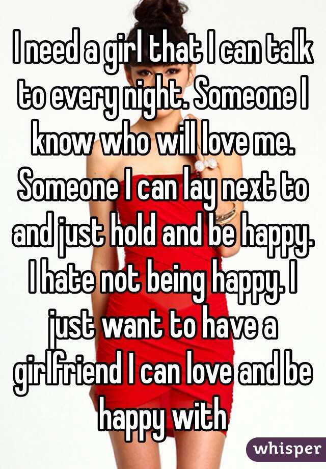 I Need A Girl To Love