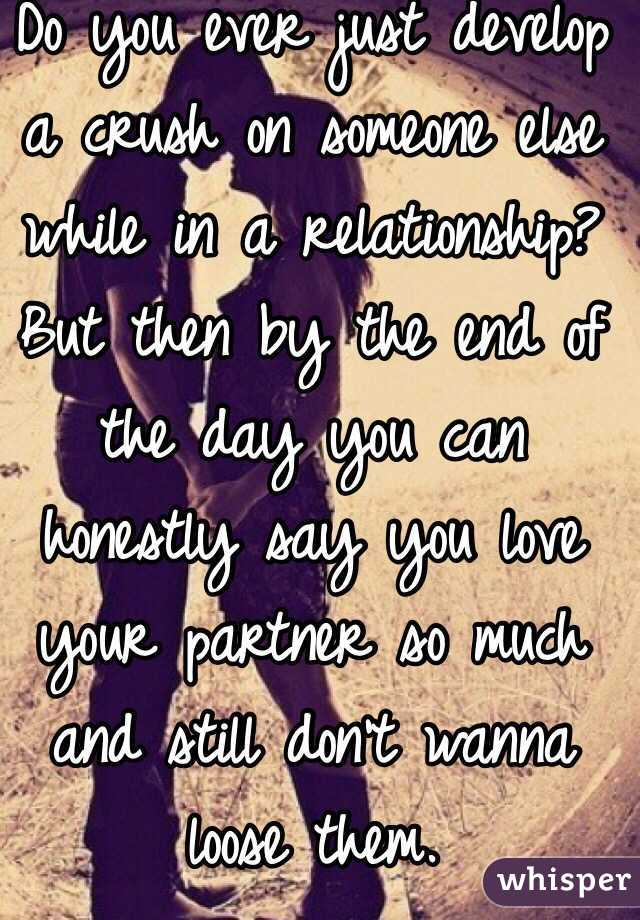 in a relationship but in love with someone else