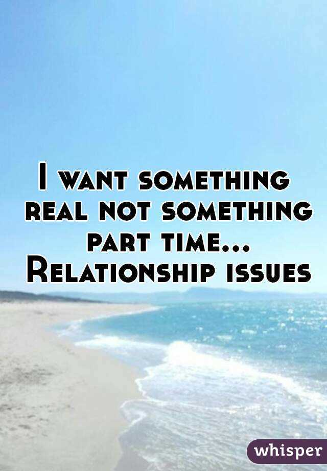 what is a part time relationship
