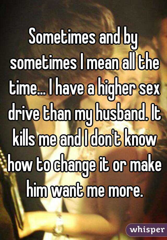 i have more sex drive than my wife
