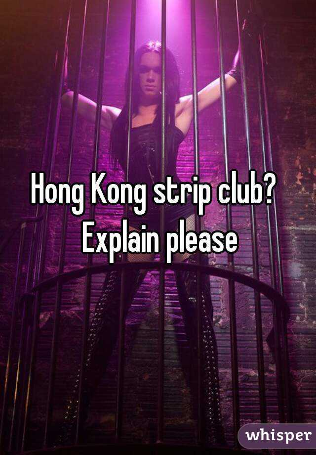 hong kong strip