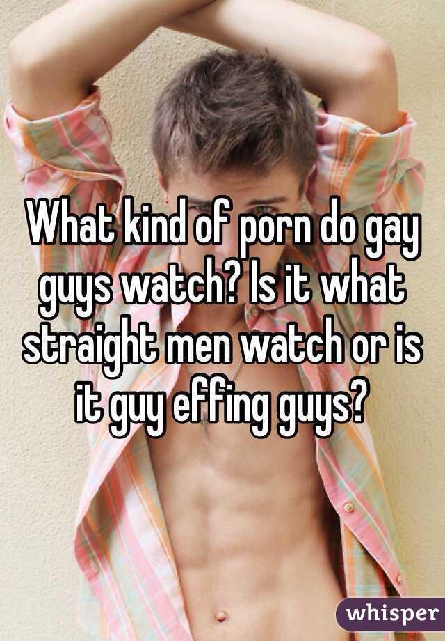 Порно в натуре смотреть