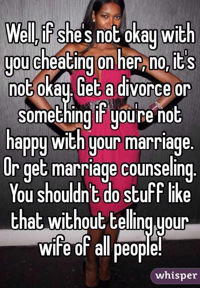 Divorce if wife cheats