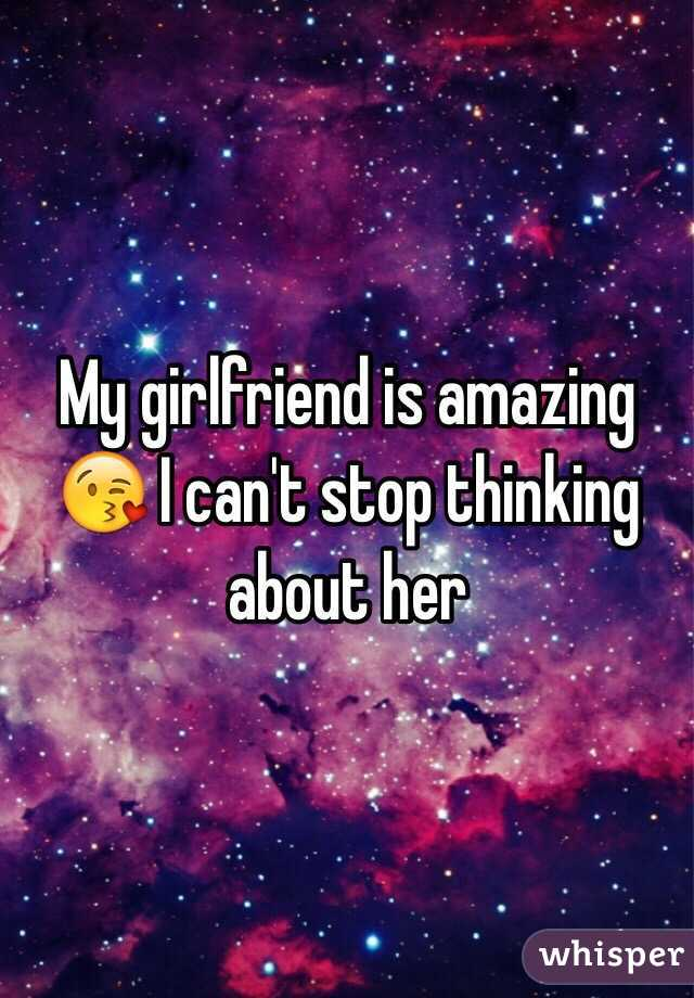 I Cant Stop Intelligent About My Girlfriend