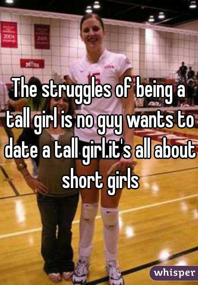 Struggles of a short girl dating a tall guy