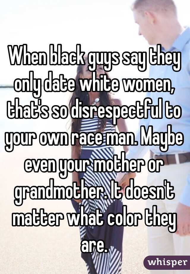 Dating only your own race