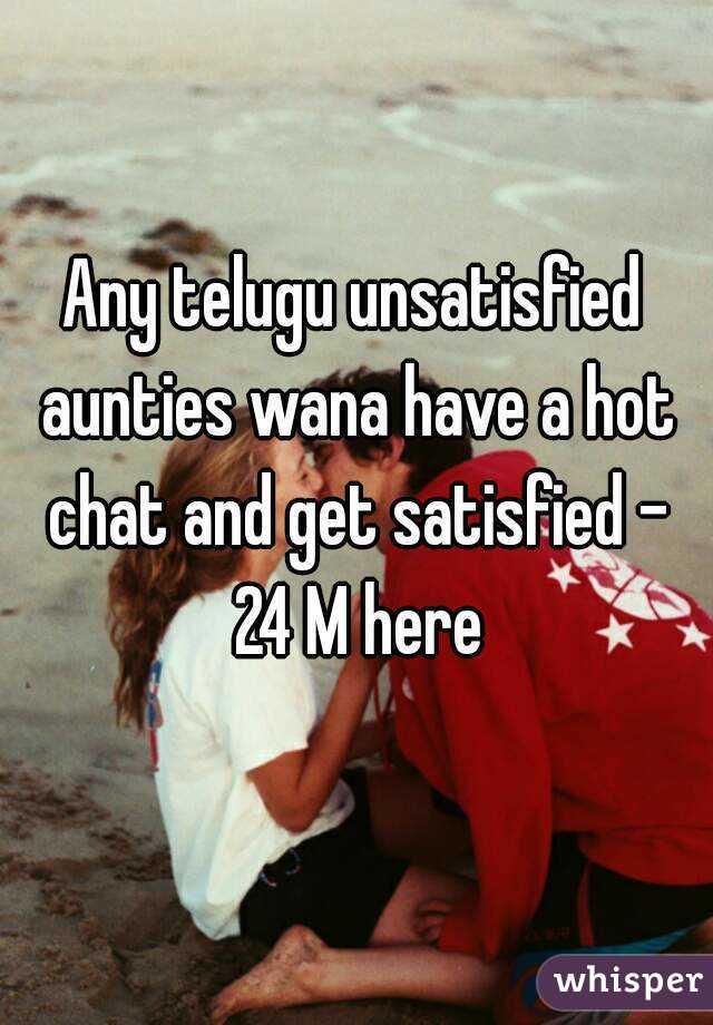 Hot chat in telugu