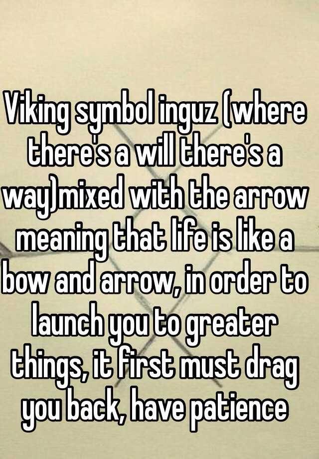 Valknut  symboldictionarynet