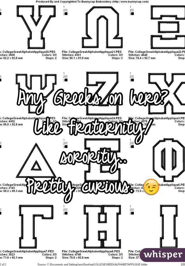 Any Greeks on here?  Like fraternity/sorority.. Pretty curious. 😉