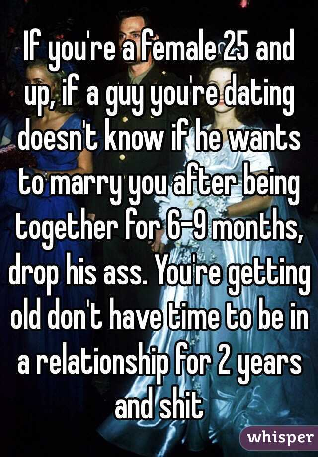 How do you know if youre dating a guy