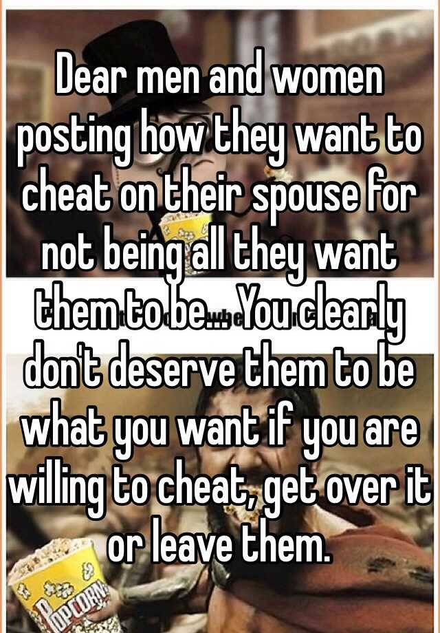 what makes a man want to cheat